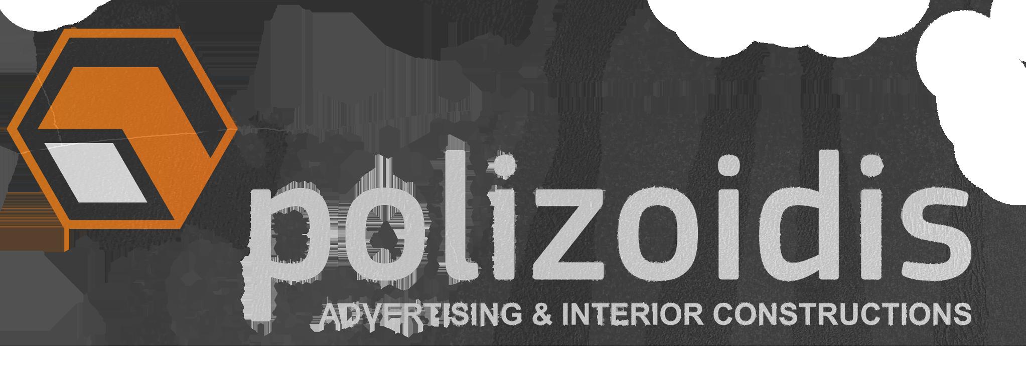 Polizoidis.gr