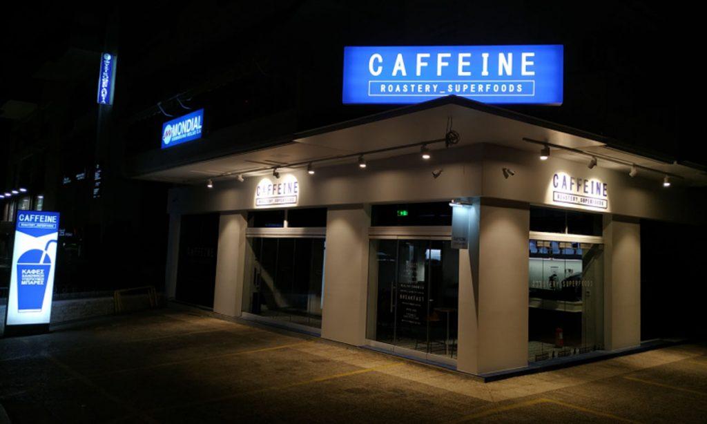 magazia_caffeine