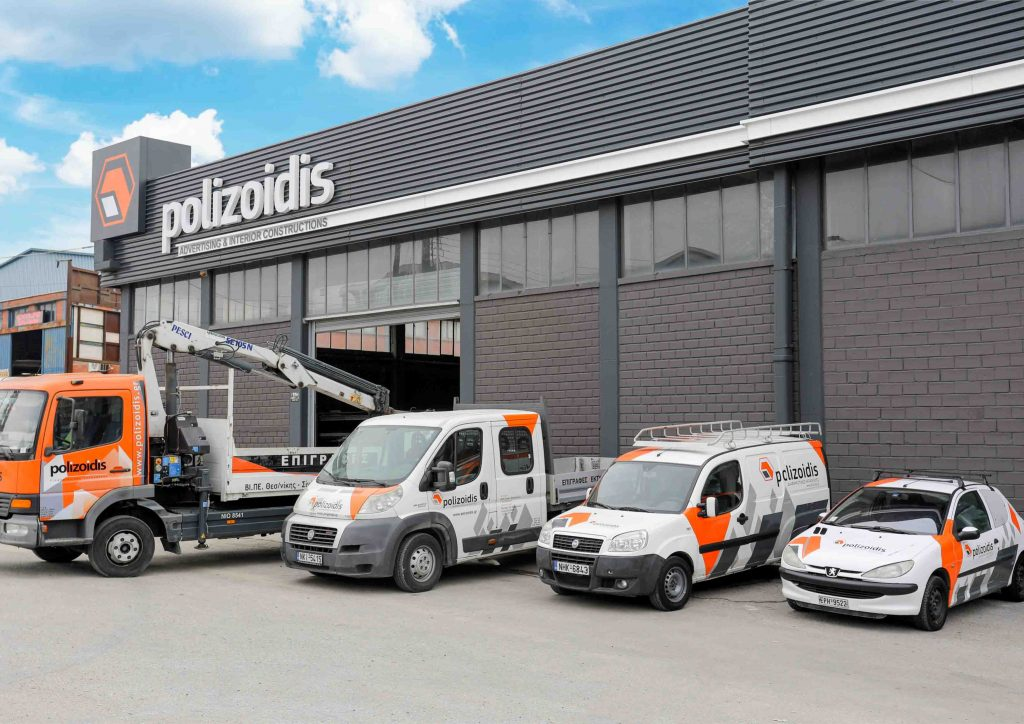 polizoidis facilities Sindos